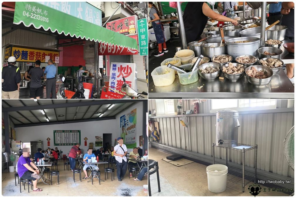 台中東區美食 台中東區炒麵 妙的炒麵-東區新光黃昏市場附近 CP值超高的銅板美食 好吃炒麵