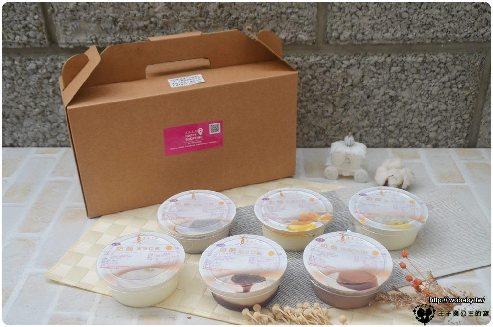 1宅配美食 真味上品 奶酪 真材實料的經典手工奶酪 12入盒裝 送禮自用兩相宜