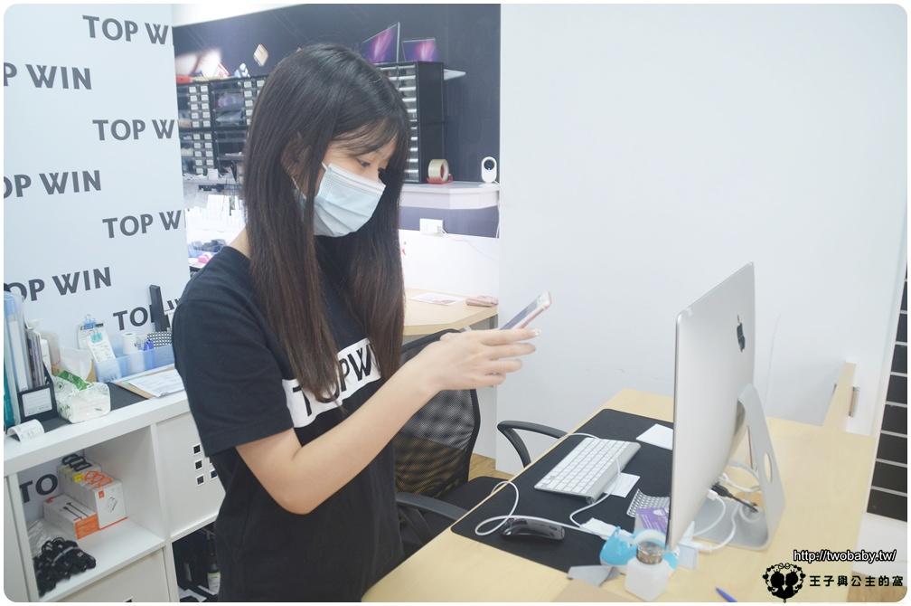 台中大里蘋果手機專業維修|台中8號–大里門市 鼎威蘋果維修大里iphone現場維修中心-iPhone維修、iPad維修 換面板就是快速