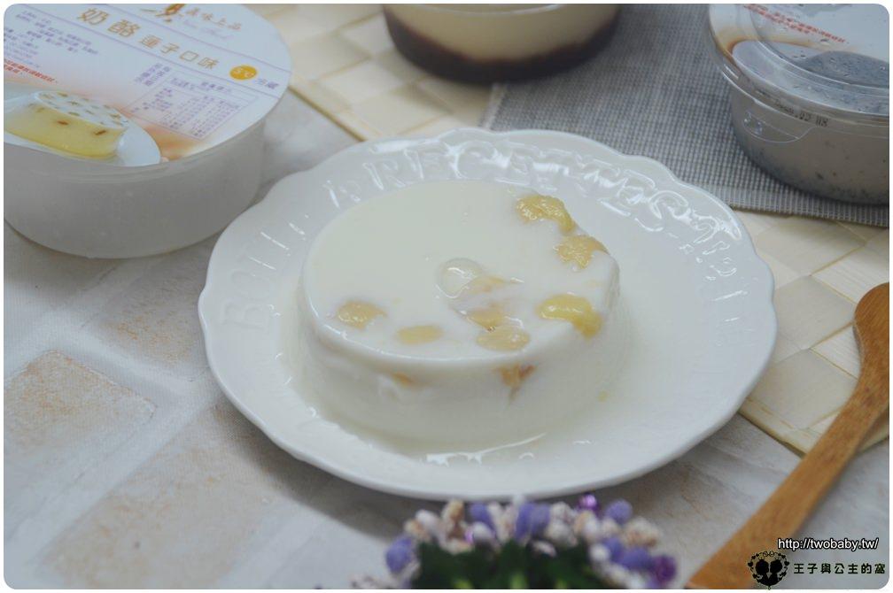 宅配美食 真味上品 奶酪 真材實料的經典手工奶酪 12入盒裝 送禮自用兩相宜