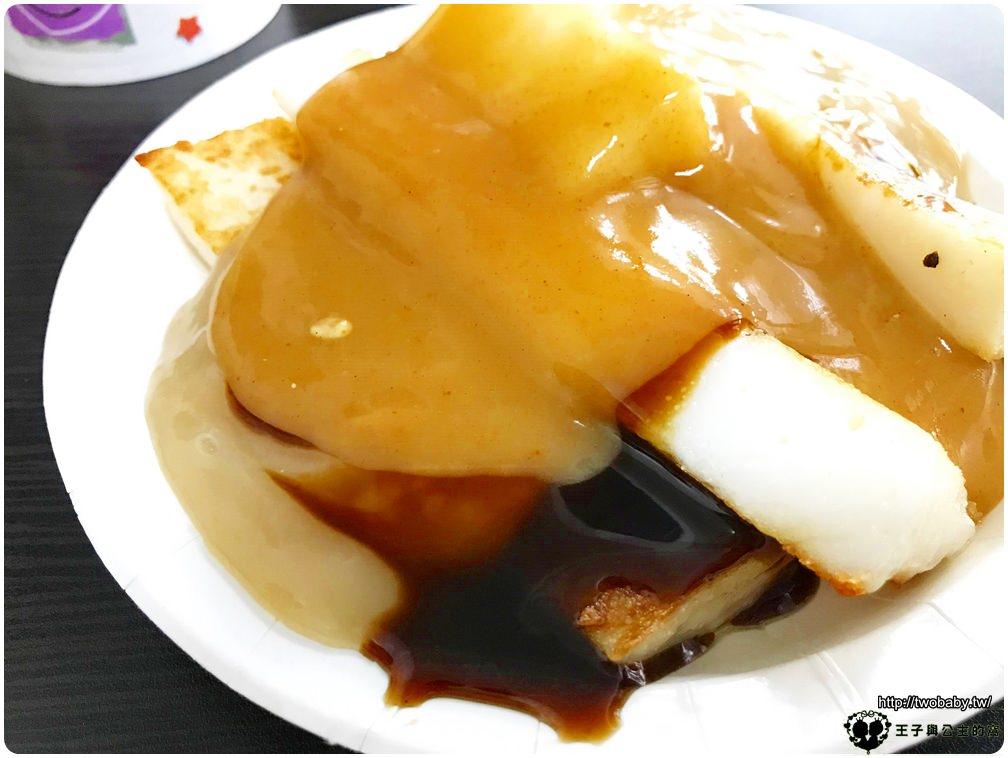 雲林斗六美食|鄭家素食菜頭粿(原保安宮素食菜頭粿)30年老店就是美味