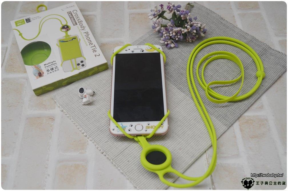 宅配好物|Bone 蹦克 企鵝小丸系列商品-斜背手機綁二代-卡套款 方便又實用的小物