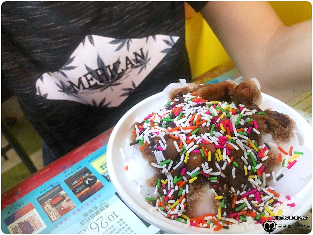 美濃冰品|泰涼美濃清冰 古早味清冰(香蕉清冰)-美濃在地美食 1969年創立~是間開了51年的老店