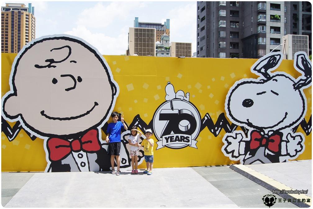 台中展覽|勤美草悟道|花生漫畫史努比Snoopy 70週年巡迴特展-台中草悟道展場 夜晚更漂亮~夜間燈光秀