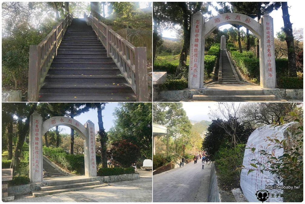嘉義景點- 梅山公園2020|台3明珠-梅山公園 海拔最高1815公尺 占地6公頃的超大公園