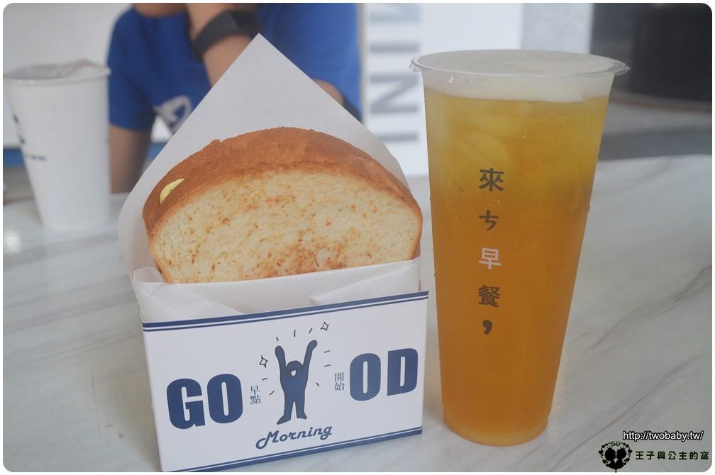 台中早午餐|台中美食|台中早餐鬍子茶-WHO'S TEA MINI 大里中興店