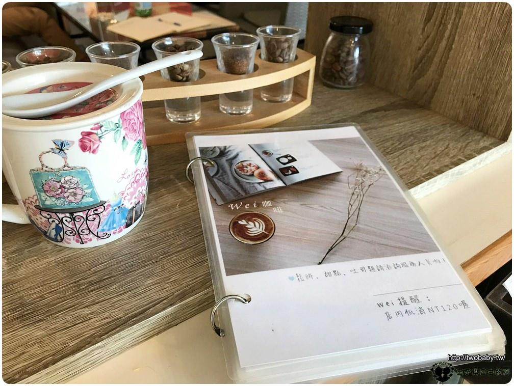 斗六美食|雲林咖啡|wei咖啡 時尚輕食咖啡館-甜點加上花茶 就是最浪漫的下午茶