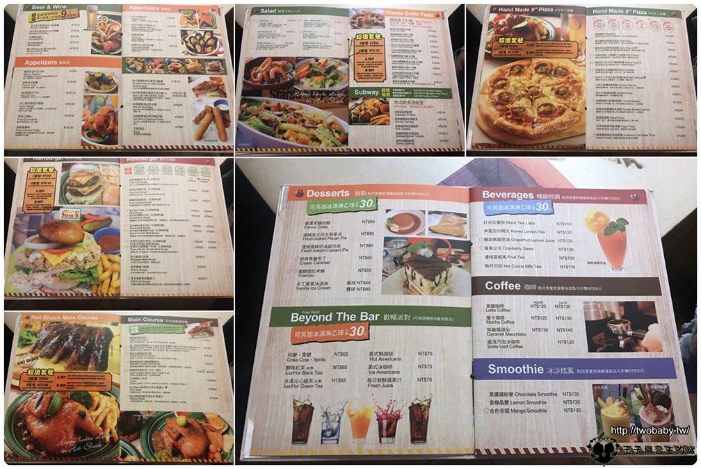 台中美式餐廳|Hot Shock美式休閒餐廳-哈燒庫美式餐廳 親子友善的環境 很適合家庭聚會、聚餐的好餐廳