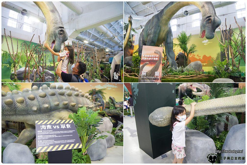 台中展覽2020|侏羅紀X恐龍水世界-台中站 乘水上獨木舟入場進到恐龍水世界(2020/6/24至9/13)