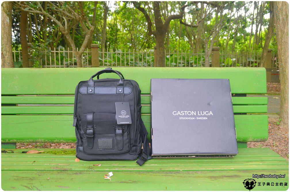 2宅配好物-背包推薦 書包、電腦包、休閒包 瑞典斯德哥爾摩背包品牌 GASTON LUGA -BITEN 15吋 經典黑