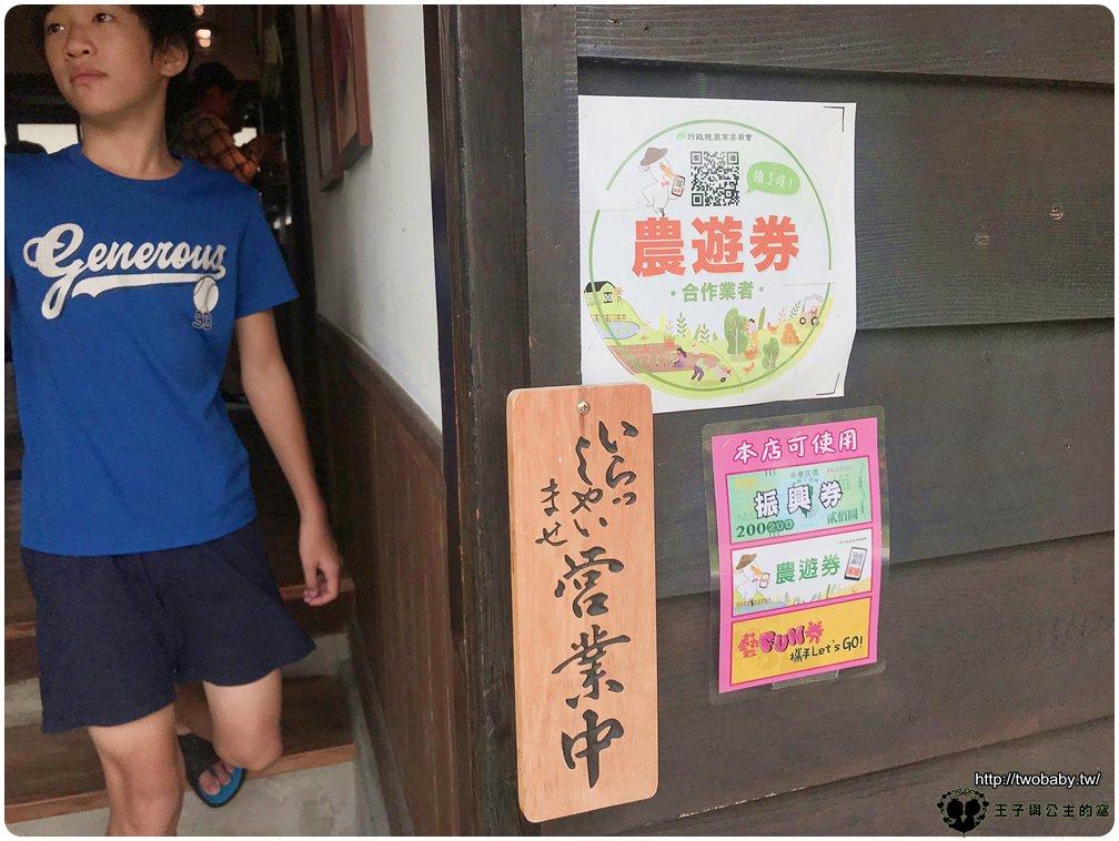 2嘉義美食-冰品|丸作食茶-檜意森活村 Hinoki Village 手做珠珠丸茶飲專賣-還有彩虹千層蛋糕