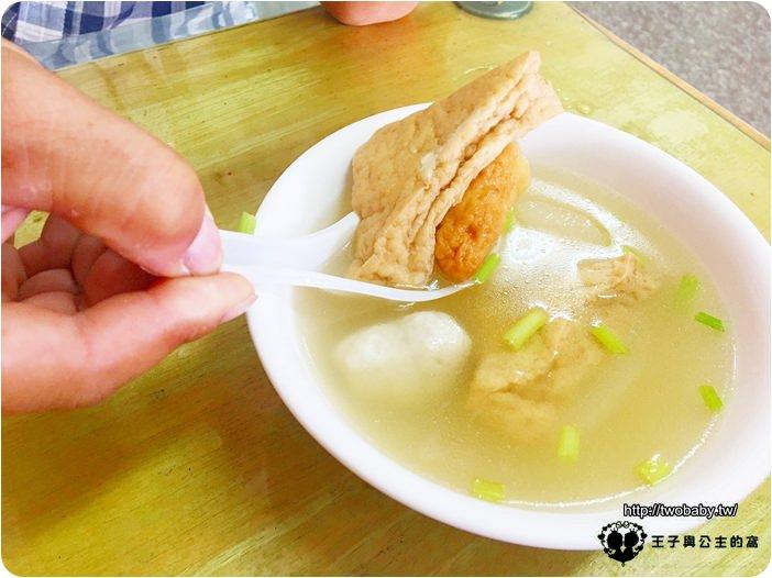 阿霞肉粽-綜合湯