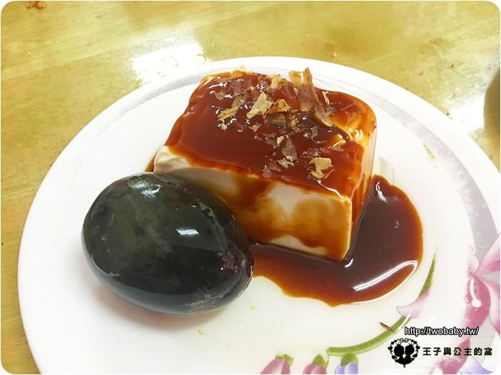 阿霞肉粽-皮蛋豆腐