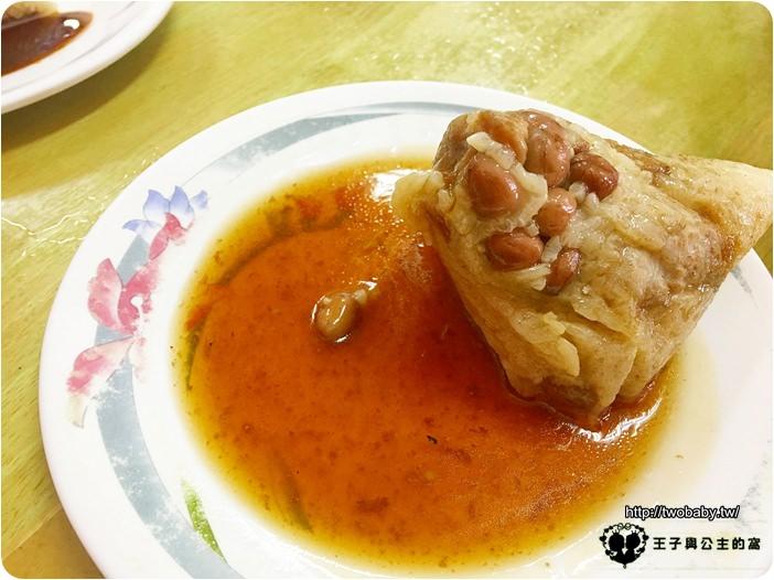 阿霞肉粽-花生肉粽