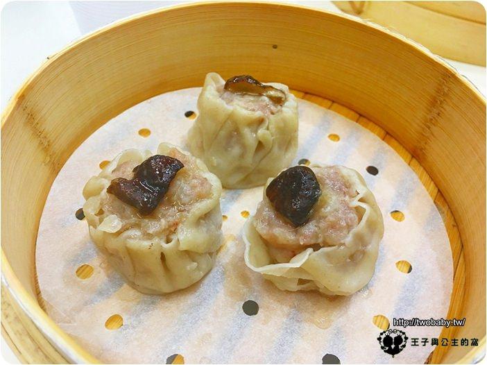 大四喜-香菇燒賣