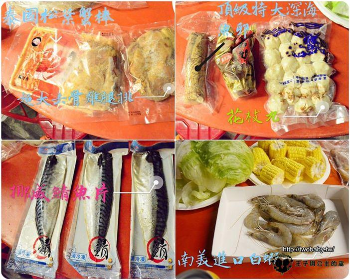 中秋節送禮紫禁城鮮物宅配-百人海陸烤肉晚會/皇家烤肉組合