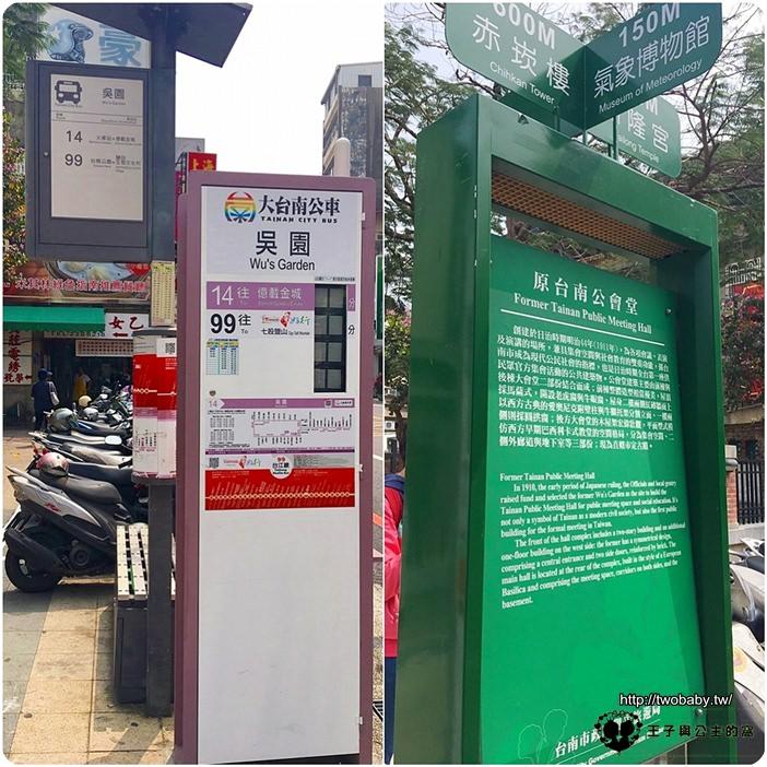 吳園藝文中心停車