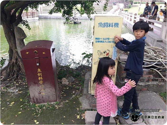吳園藝文中心
