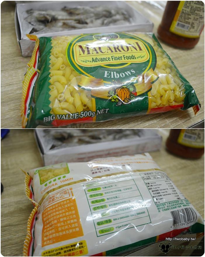 紅醬蛤蜊義大利麵
