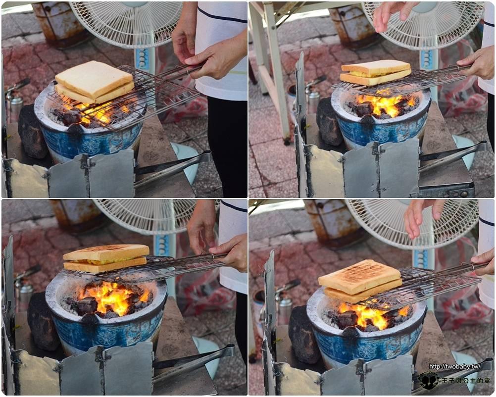 台南碳烤三明治宵夜
