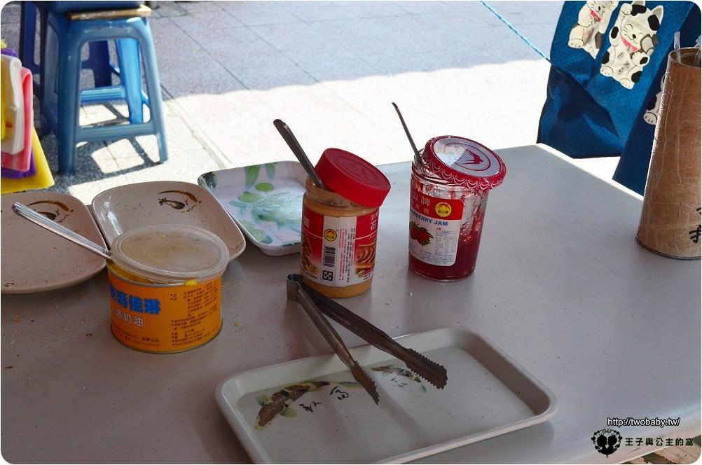 台南早餐碳烤