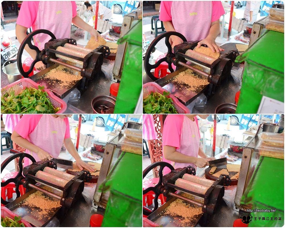 台南碳烤花生糖