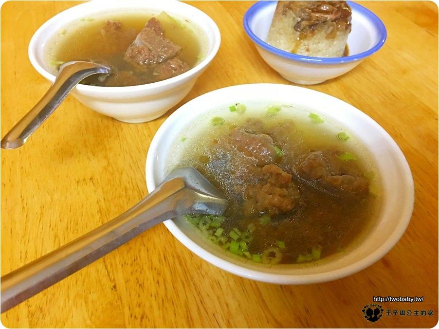 米糕甲-排骨湯