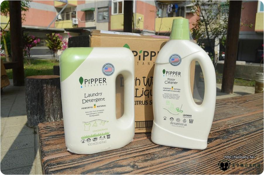 pipper standard哪裡買