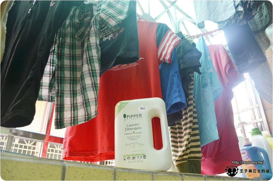 pipper standard洗衣精