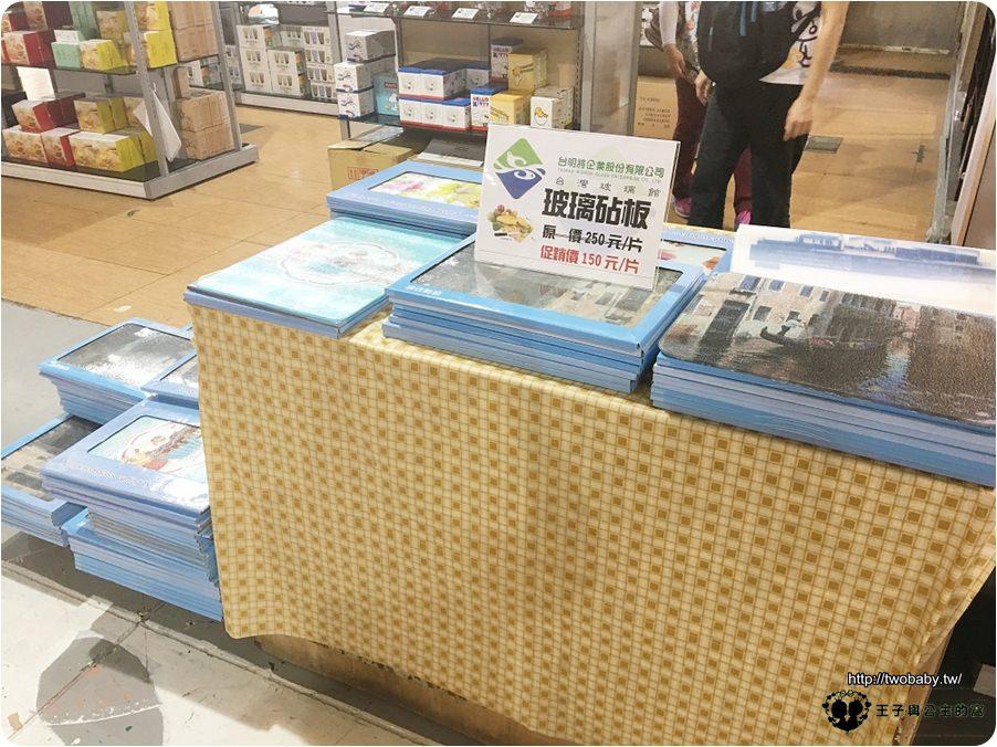 台灣玻璃館營業時間