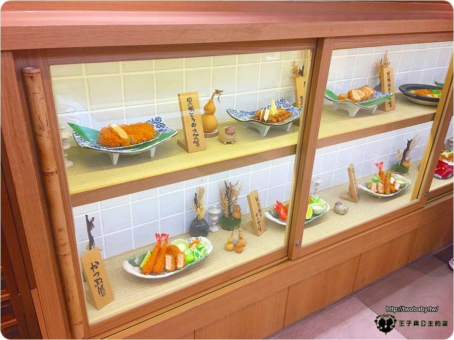 靜岡勝政日式豬排菜單