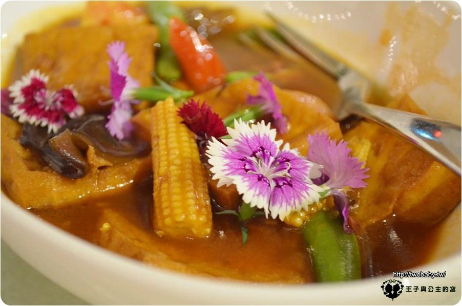 楓樺台一渡假村花卉晚餐
