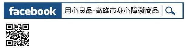 高雄勞工局