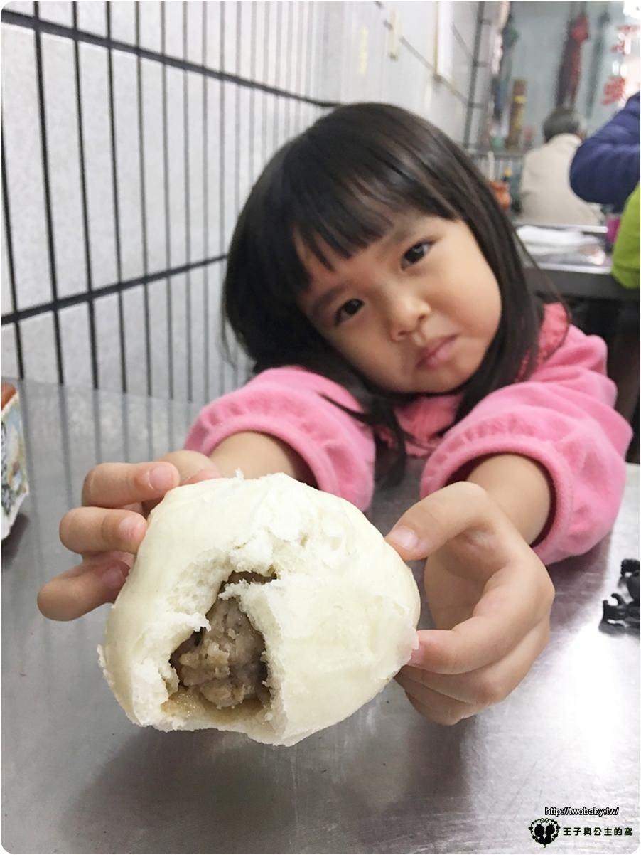 康樂胚芽意麵-肉包