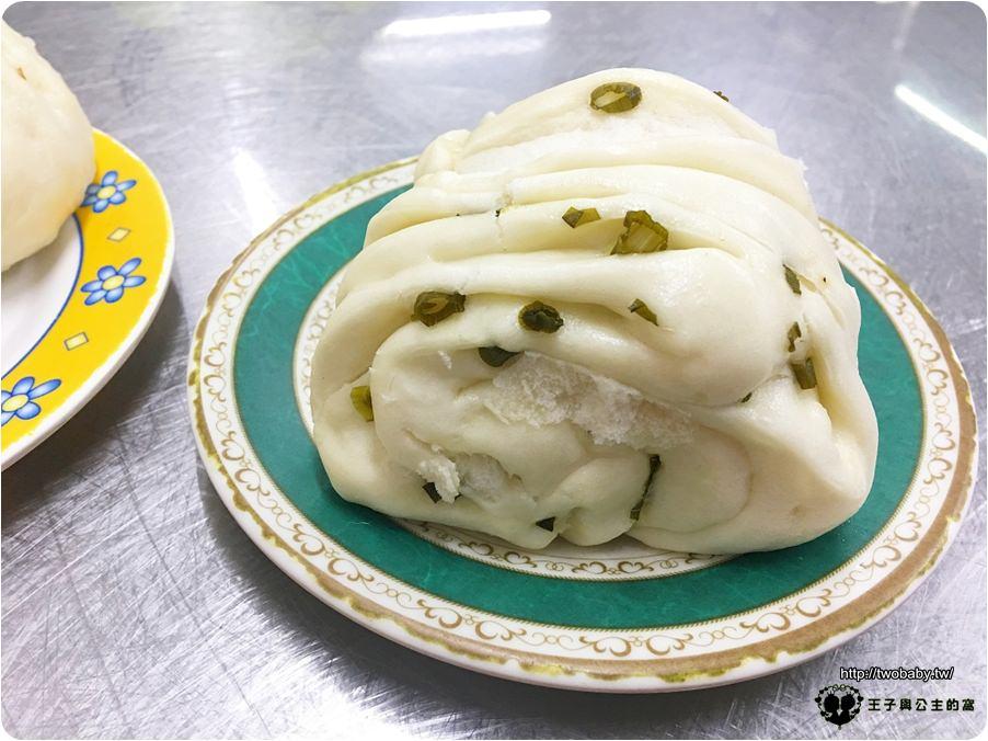 康樂胚芽意麵-花捲