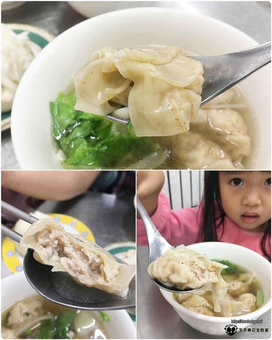 康樂胚芽意麵-餛飩湯