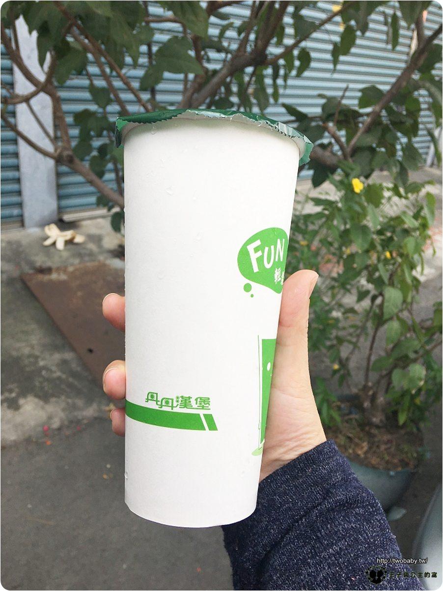 丹丹漢堡麻豆店-紅茶牛奶