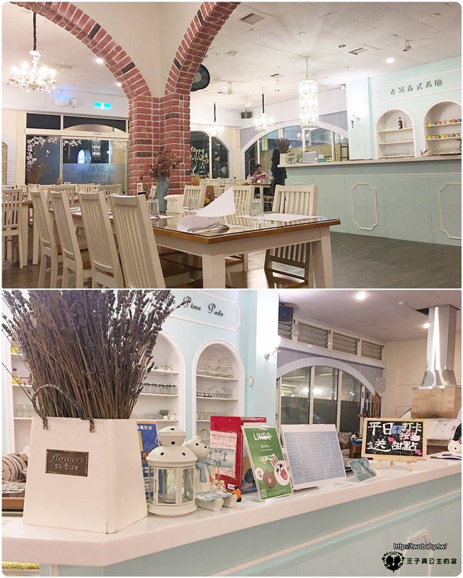 台中福科路餐廳
