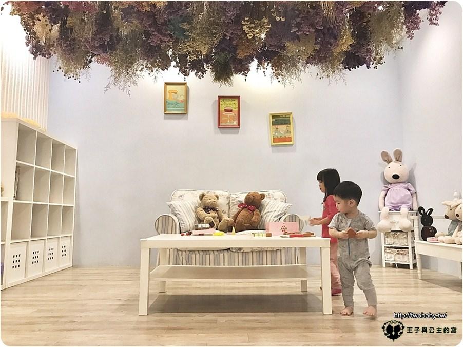 吉兒義式花園餐廳-兒童遊藝區