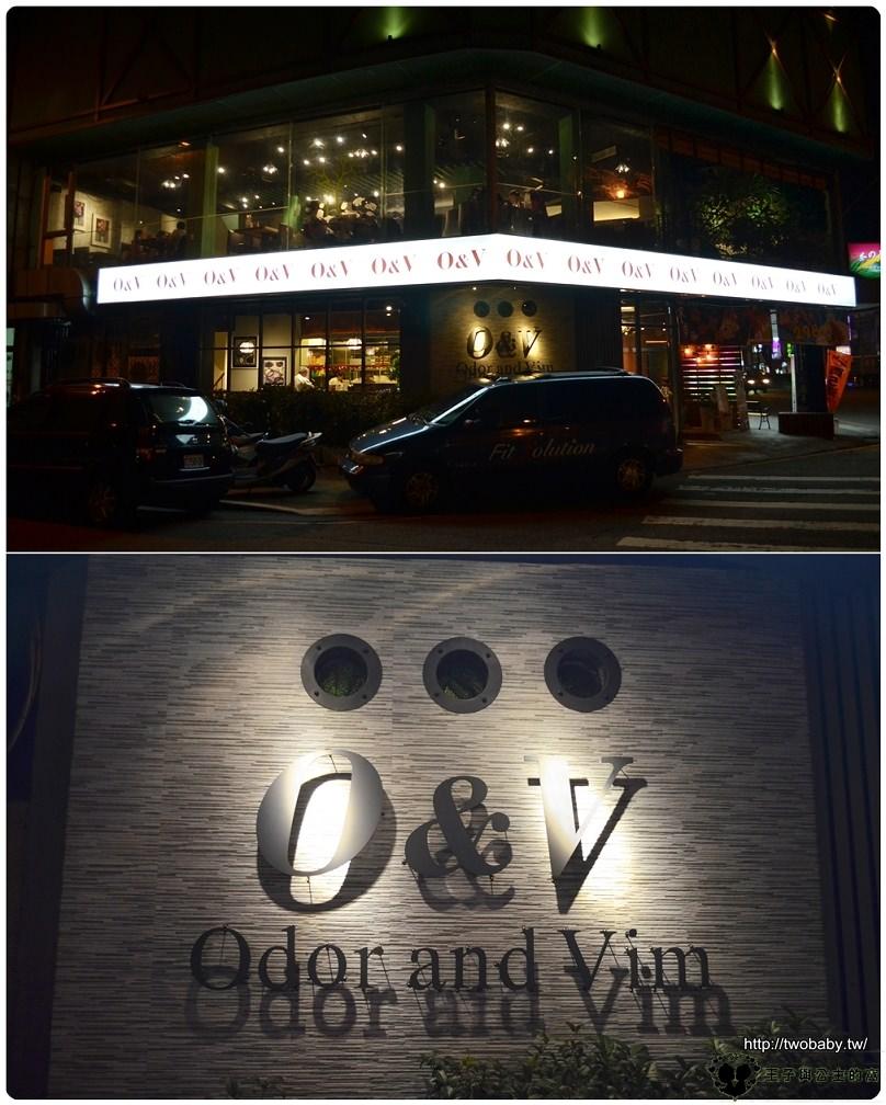 O&V Odorvim 拾味聚所