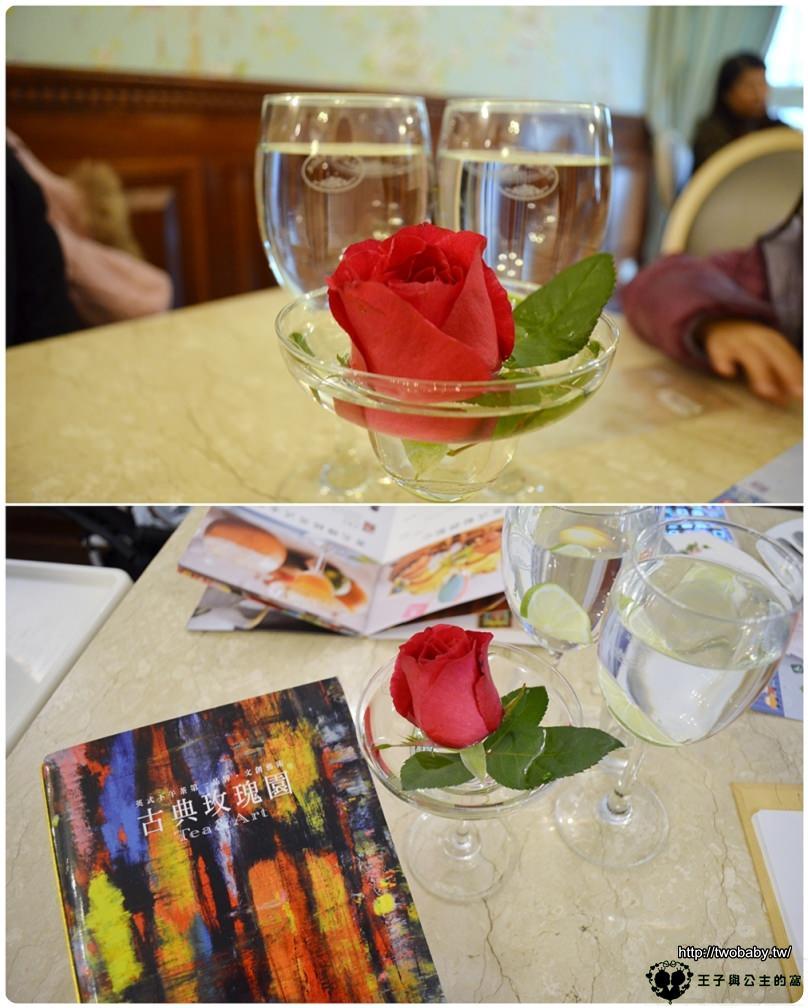 古典玫瑰園-東海藝術街創始店