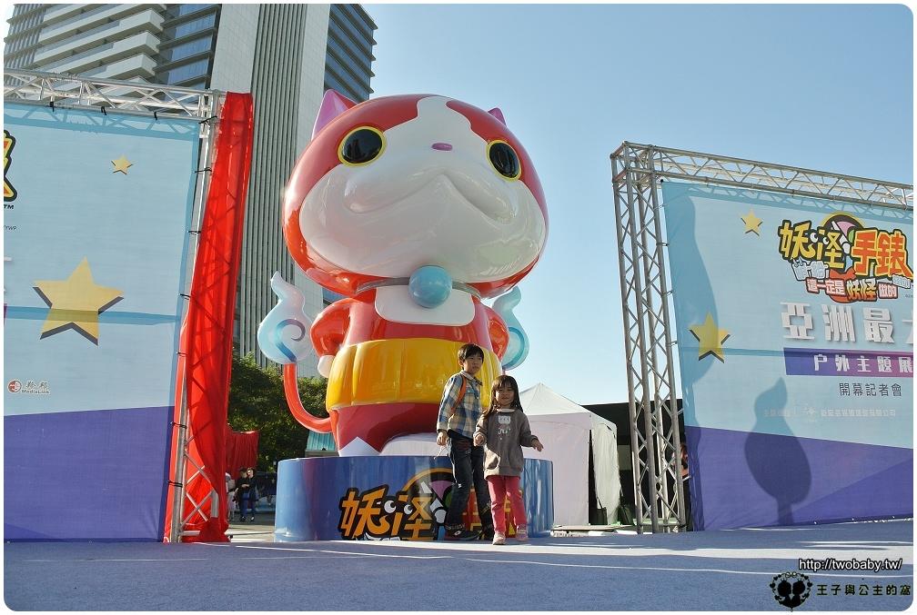 妖怪手錶 - 亞洲最大戶外主題展