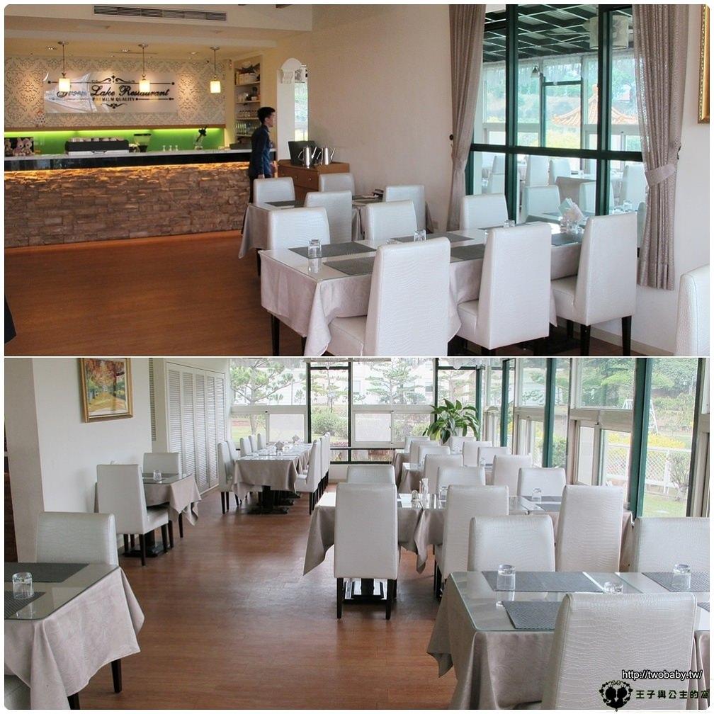綠池庭園餐廳