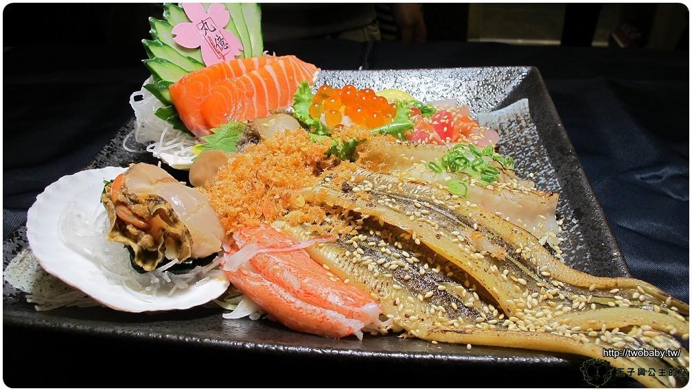 丸億生魚片壽司