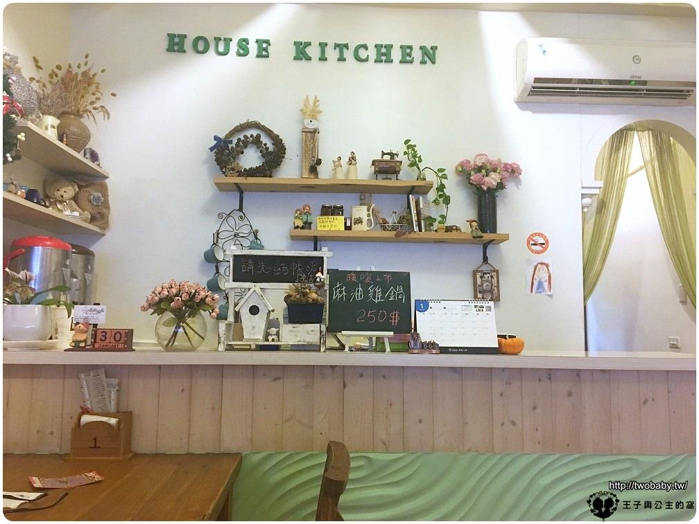 屋子裡的廚房