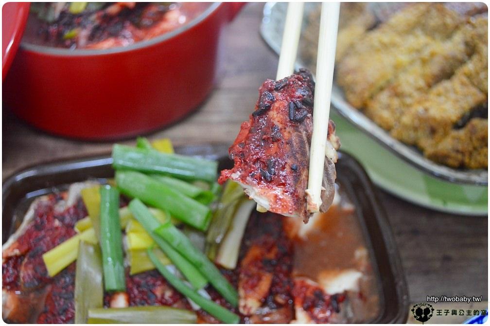 樸活紅麴蒸鯛魚片