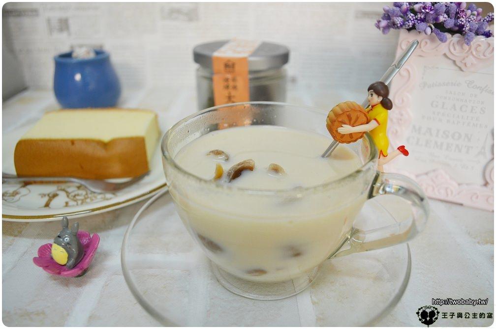 黑糖福園鮮奶茶