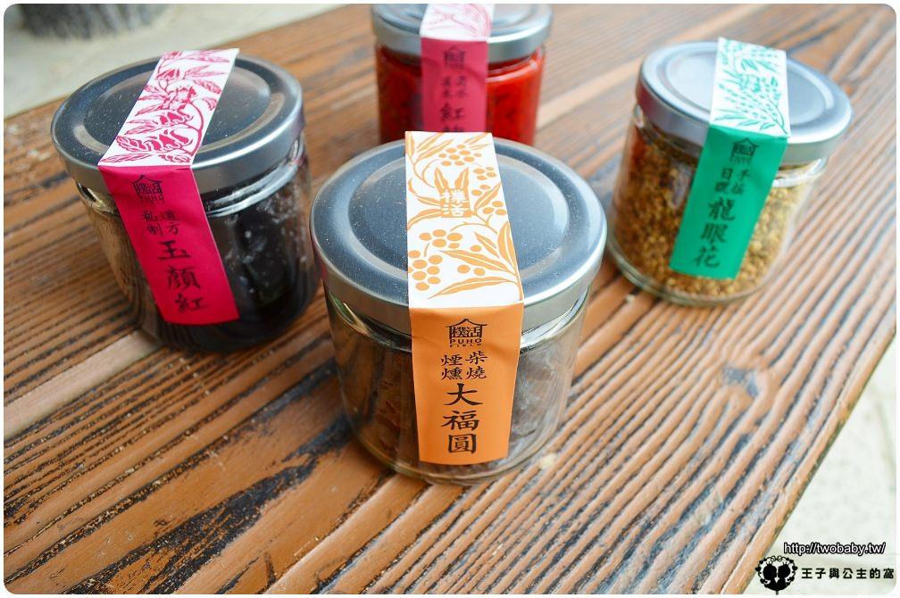 濁水溪米-手造天然活菌紅麴釀+土窯焙製-柴燒煙燻大福圓