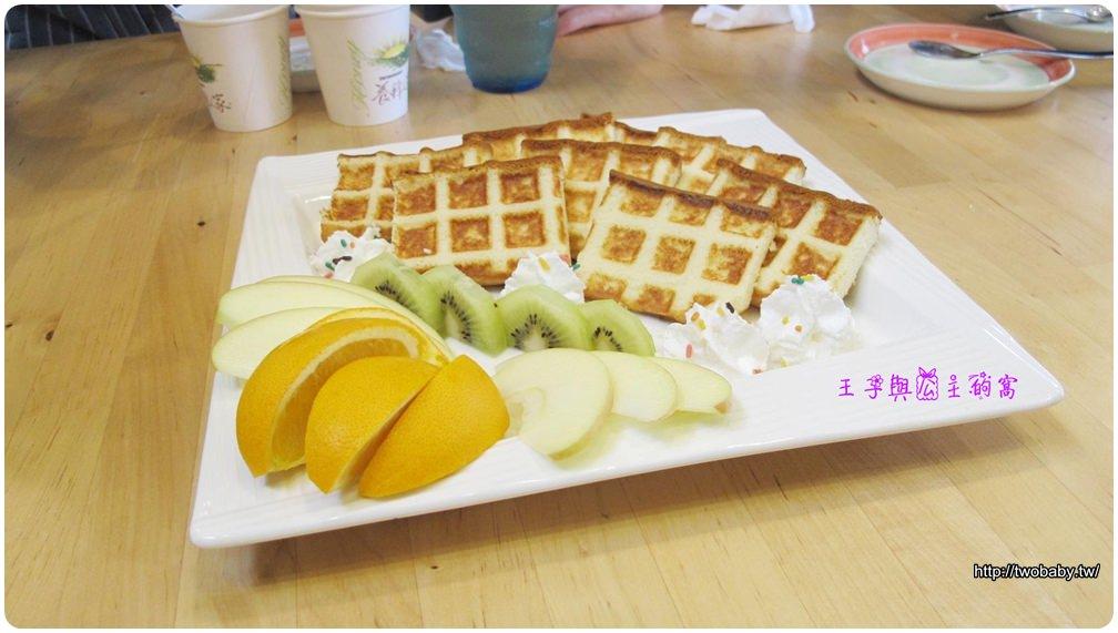 Honey Café
