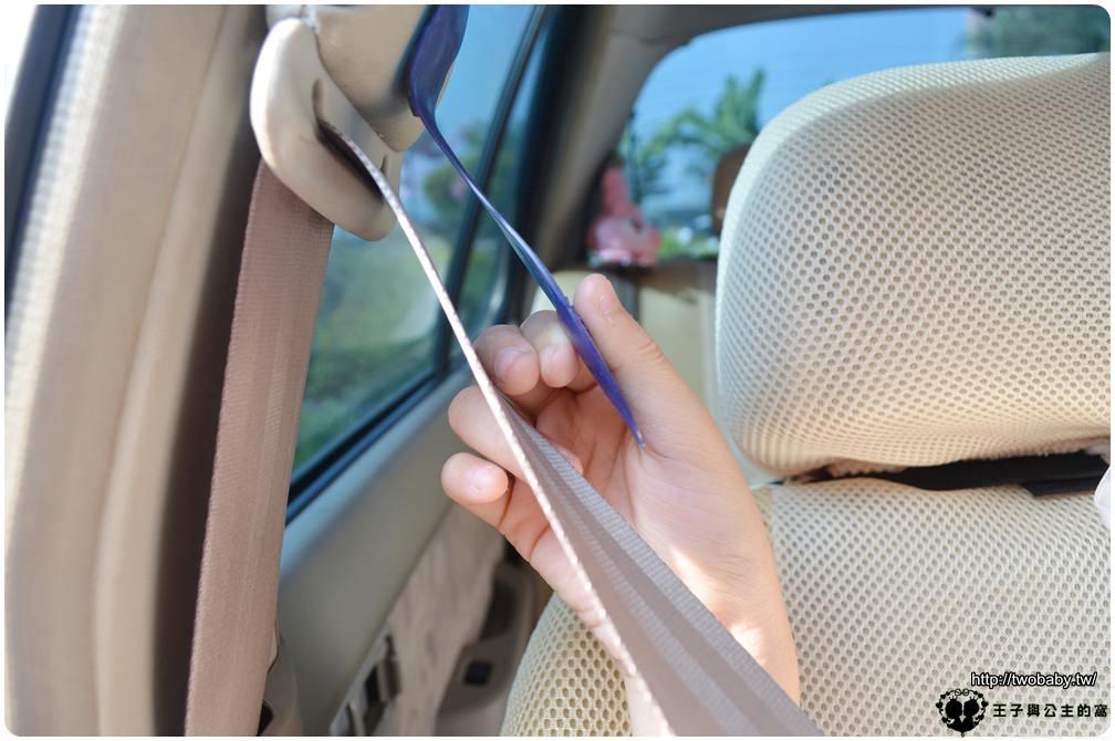 便利插-汽車安全帶消除勒緊固定片